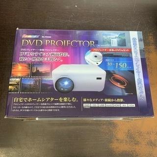⭐️未使用⭐️2020年製 RAMASU DVDプロジェク…