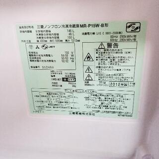 【ネット決済】冷蔵庫、炊飯器、テレビ