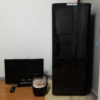 炊飯器、テレビ、冷蔵庫