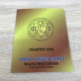 TOKYO YOMIURI GIANTS CHAMPION 20...