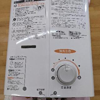 リンナイ 瞬間湯沸器 LPガス用 RUS-V53YT(WH)