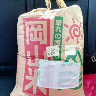 【ネット決済】岡山県産玄米30㎏ 令和3年度産