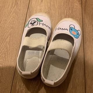 15センチ 上靴 HANAちゃん