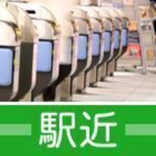 【神戸市】カンタン製造補助/日勤のみ!駅チカ!経験不問!車・バイ...