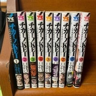 漫画1巻〜9巻