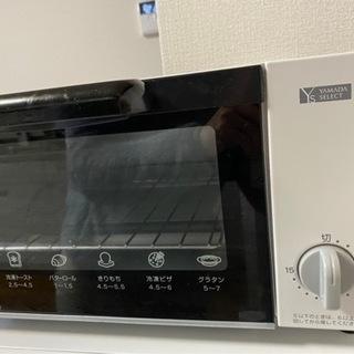 【現金のみ】ヤマダ電機 トースター