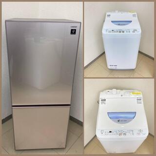 【地域限定送料無料】【有名国産セット】冷蔵庫・洗濯機  A…