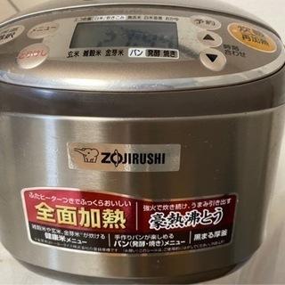 【現金のみ】象印 炊飯器