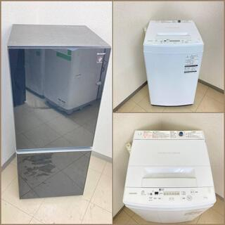 【地域限定送料無料】【お買い得セット】冷蔵庫・洗濯機 . …