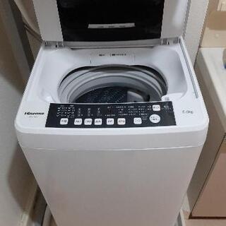 【ネット決済】Hisense 衣類洗濯機 2020年製