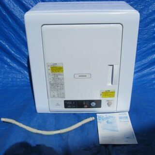 HITACHI 日立 衣類乾燥機 乾燥容量 4.0kg DE-N...
