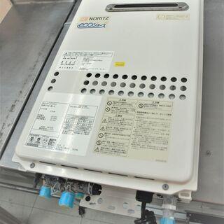 USED NORITZ ガス給湯器 エコジョーズ GQ-C203...
