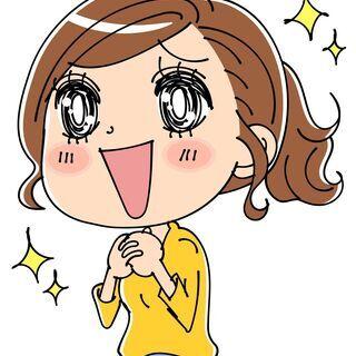 【東京0円婚活】10月31日まで限定【プレミアム企画】 ※ご希望...