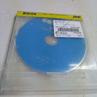 (中古 DVD)はねるのトびら3-1