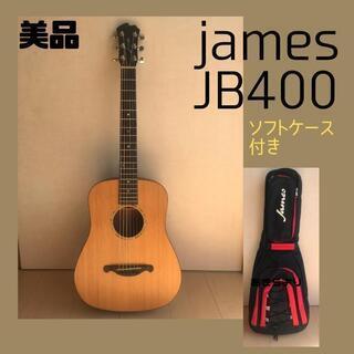 James JB 400 ミニアコースティックギター (ソ…