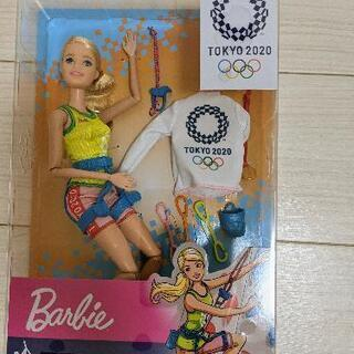 バービースポーツクライミング 東京2020オリンピック