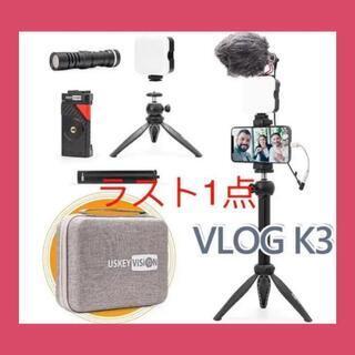 新品★VLOG K3 スマホ撮影用マイク ビデオライトセット