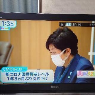 東芝 REGZA 37型 フルハイビジョン液晶テレビ
