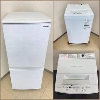 【地域限定送料無料】【国産セット】冷蔵庫・洗濯機   CRS10...