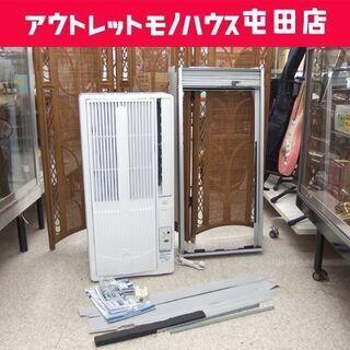 ルームエアコン 2021年製 コイズミ 窓用エアコン KAW-1...