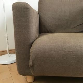 【ネット決済】無印良品 シングルソファー 1人掛け 脚付きカバー付き