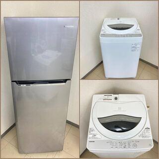 【地域限定送料無料】【お得セット】冷蔵庫・洗濯機  XRA092...
