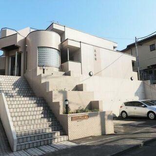 住まいる賃貸🏠(1R)都市ガスで経済的に! JR横浜線 中⼭ 徒...