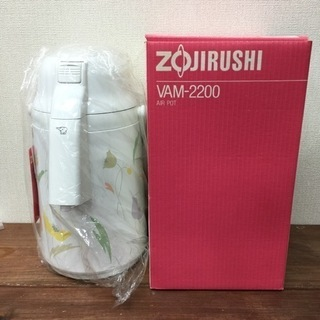 【新品】ZOJIRUSHI 象印 魔法瓶 押すだけポット卓…