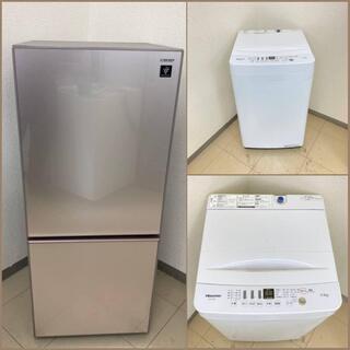 【地域限定送料無料】【お得セット】冷蔵庫・洗濯機  ARS…
