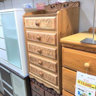 【未使用!】■アイヌ チェスト 収納 5段 木製 模様彫り■