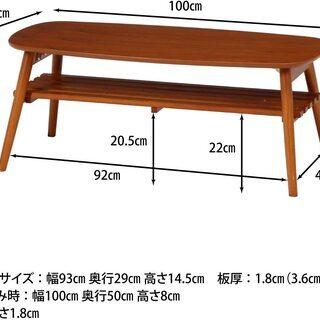 木調 折り畳みテーブル