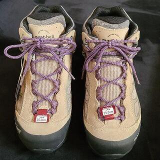 【ネット決済・配送可】mont-bell登山靴