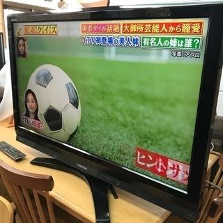 液晶テレビ37インチ REGZA