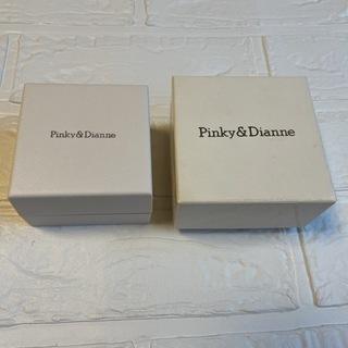 Pinky&Dianne❤アクセサリーケース 箱付き