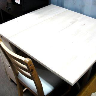 ダイニングセット バタフライテーブル  143