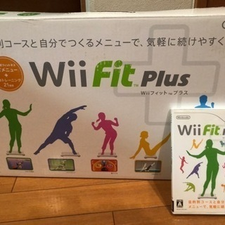 Wii fit Plus  本体とソフト