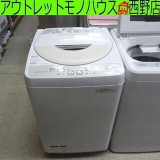 洗濯機 4.5kg 2015年製 シャープ ES-GE45…