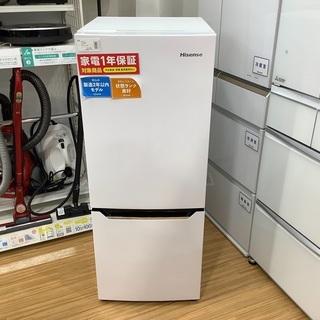 Hisense(ハイセンス)の2ドア冷蔵庫を紹介いたします!!ト...