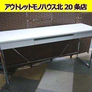 ☆パソコンデスク 長机 幅1500mm 奥行450mm …