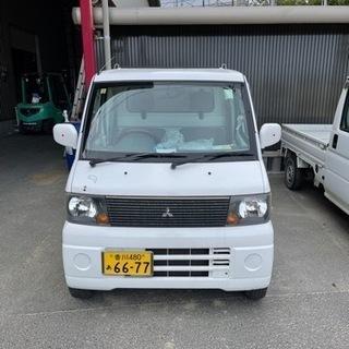 【ネット決済】三菱 軽トラ