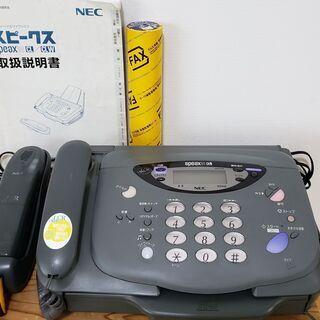 NEC 電話機 (speax31) FAX・ハンドスキャナ ・ド...