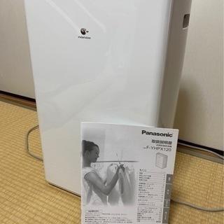 Panasonic 衣類乾燥機 F-YHPX120 ハイブリッド...