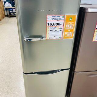冷蔵庫探すなら「リサイクルR」❕レトロスタイル冷蔵庫❕ ゲート付...