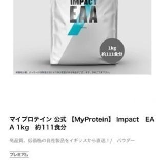 EAA コーラ味1kg 新品未開封