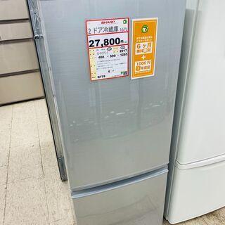 冷蔵庫探すなら「リサイクルR」❕2ドア冷蔵庫❕ ゲート付き軽トラ...