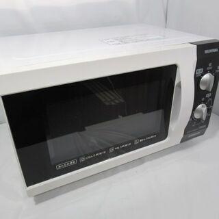 J3225/電子レンジ/フラットテーブル/西日本専用/700W/...