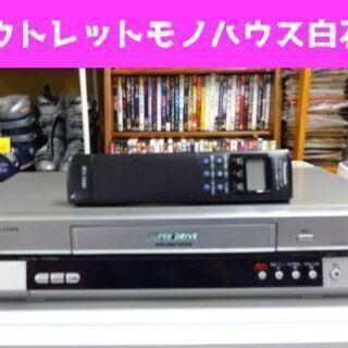 パナソニック ビデオデッキ リモコン付き NV-HV90B…