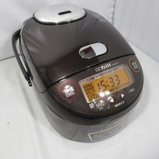 JAKN3226/炊飯器/炊飯ジャー/圧力/IH/5.5合/厚釜...