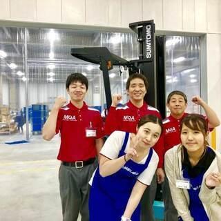 【外国人留学生歓迎 !!】【日雇い・日払い】【日給9,581円】