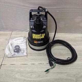 工進 汚水用水中ポンプ(ポンスター)PX-625L 60H…